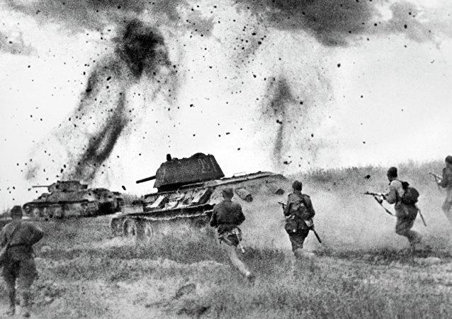 Gran Guerra Patria (1941-1945)