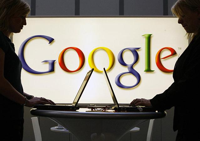 La marca Google