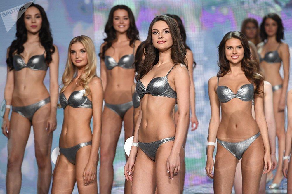 El concurso de belleza Miss Rusia 2017