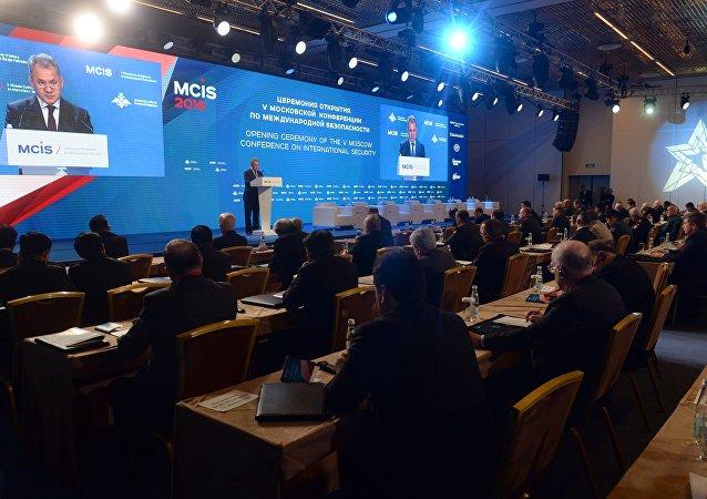 Ministro de Defensa ruso Serguéi Shoigú en la V Conferencia de Seguridad en Mosú
