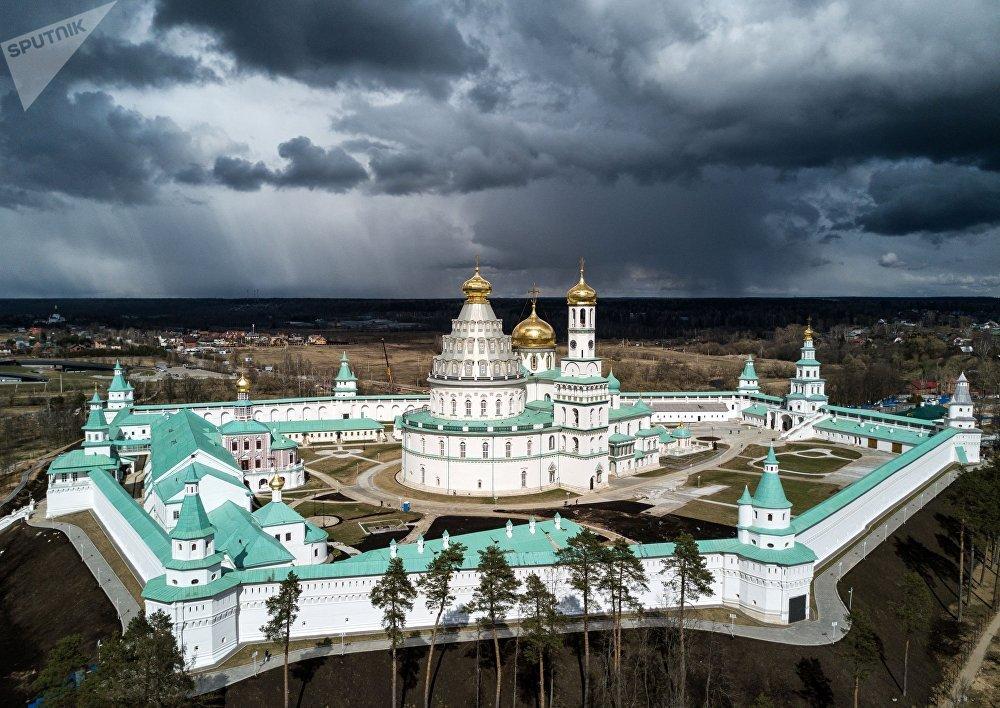 Monasterio de Resurrección en la ciudad de Nueva Jerusalén, en la región de Moscú