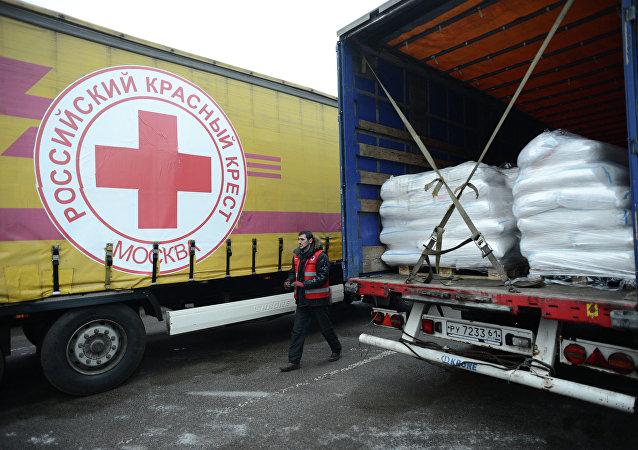 Сonvoy humanitario de la Cruz Roja de Moscú (Archivo)