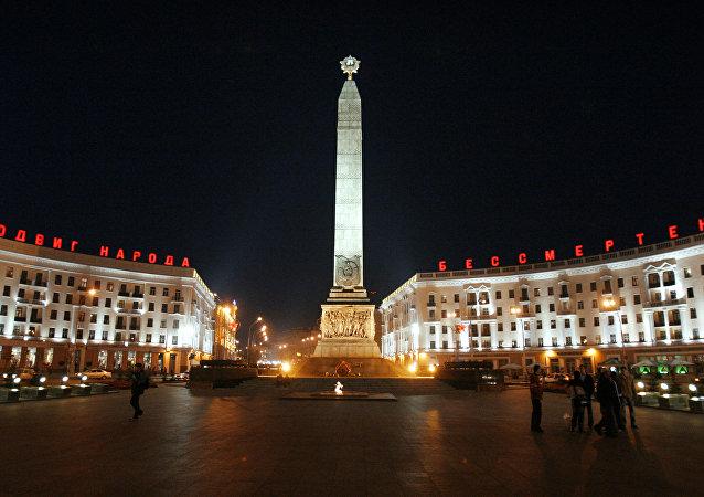 Minsk, Bielorrusia (archivo)