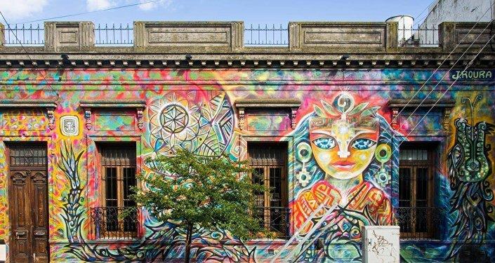 Mural de Julián Roura