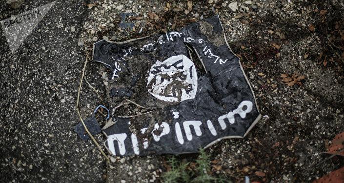 Bandera del grupo yihadista Estado Islámico