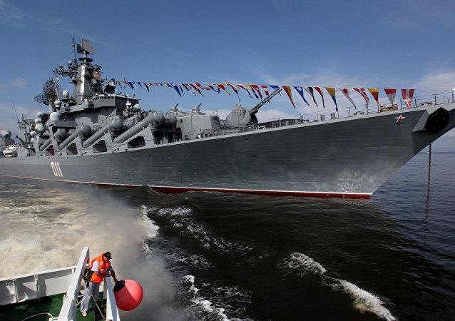 El crucero ruso Variag en Vladivostok