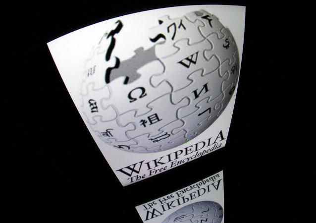 Logo de Wikipedia (archivo)
