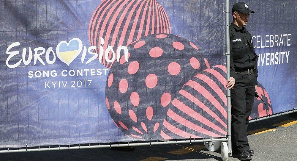El logo de Eurovisión