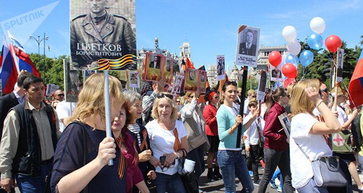 Cientos de personas participan en el Regimiento Inmortal en Madrid