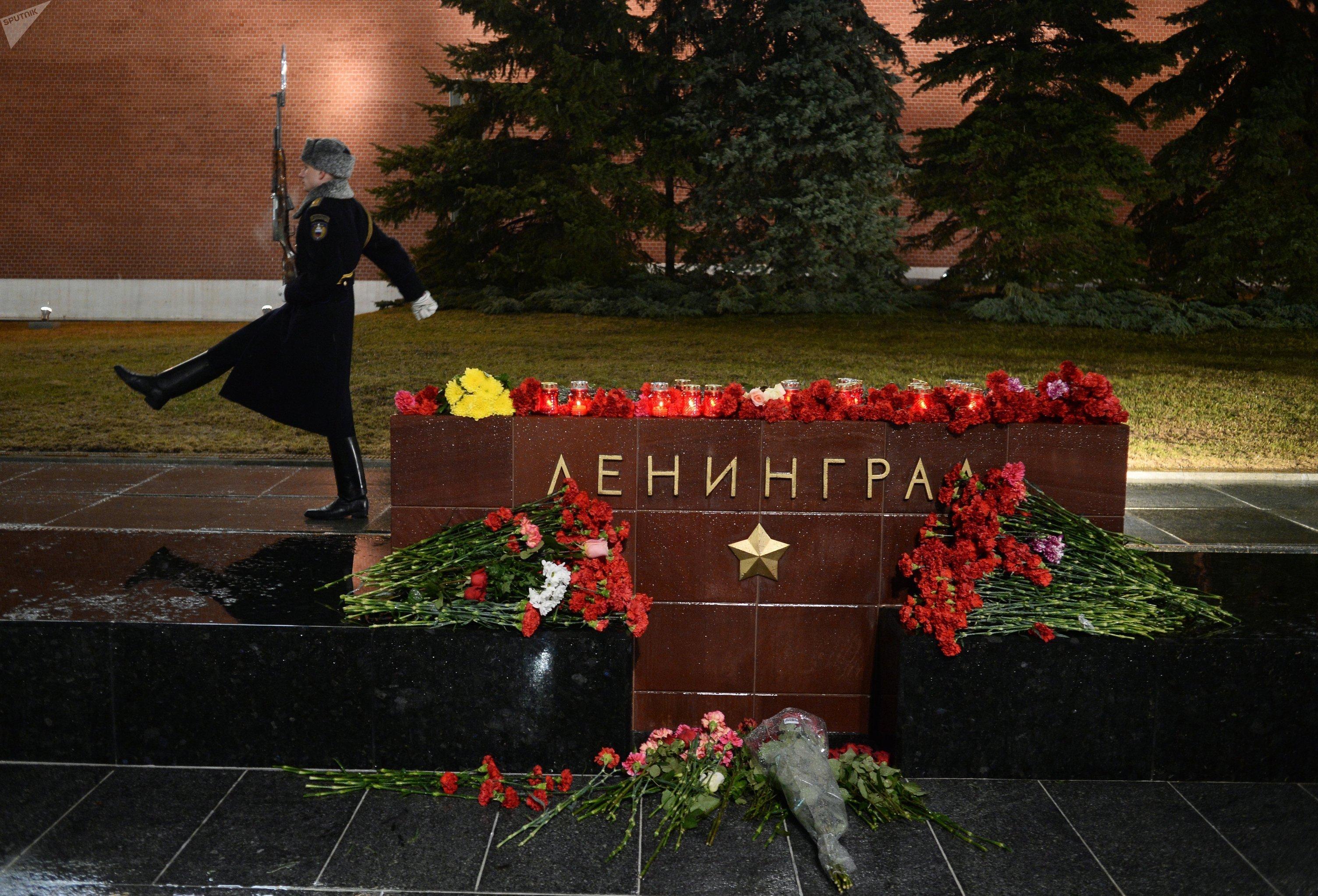 Monumento en honor de la Ciudad Heroica de Leningrado