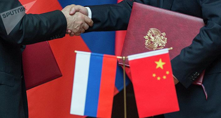 La cooperación entre Rusia y China