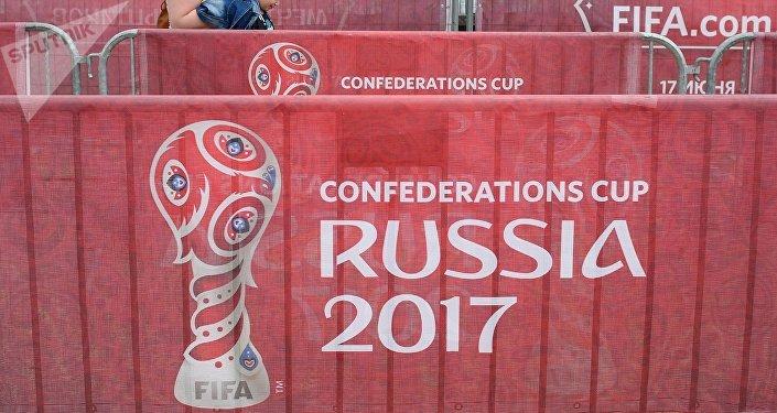 El logo de la Copa Confedereciones 2017
