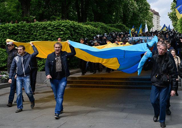 Los radicales ucranianos protestan contra la celebración del Día de la Victoria
