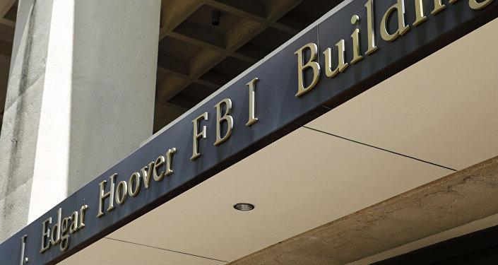 La sede del FBI (archivo)