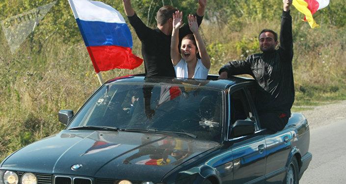 Osetia del Sur celebra el Día de la Independencia