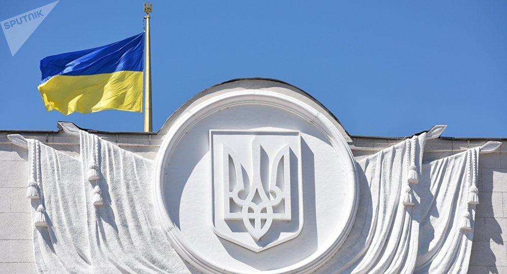 La bandera y el escudo de Ucrania