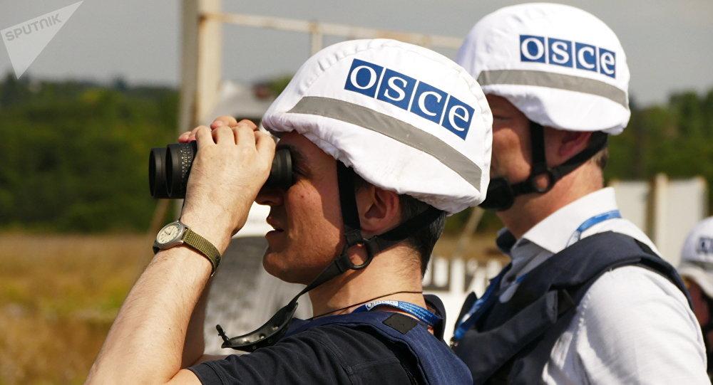 Los inspectores de OSCE examinan el territorio de Donetsk (archivo)