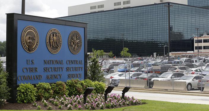 Sede de Agencia de Seguridad Nacional estadounidense (archivo)