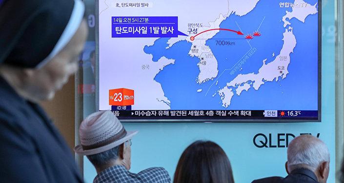 Lanzamiento del misil por Corea del Norte