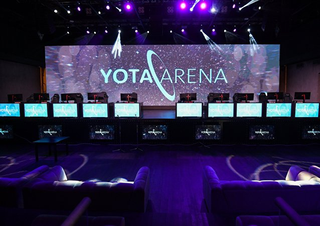 Inauguración de Yota Arena en Moscú