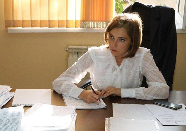 Natalia Poklónskaya en Eupatoria