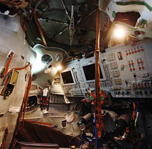 Centro de entrenamiento de cosmonautas 'Yuri Gagarin'