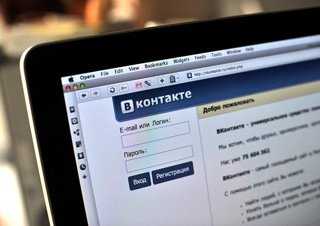 EEUU introduce tropas en las redes sociales rusas