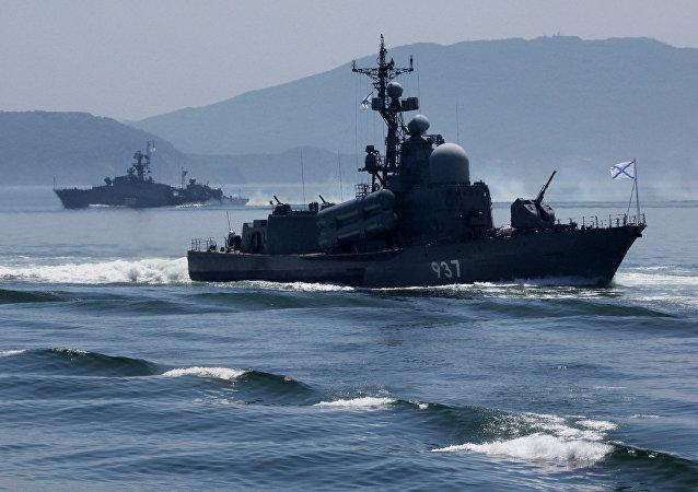 La Armada Rusa