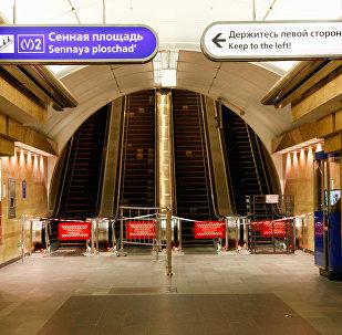 Metro de San Petersburgo tras el atentado (archivo)