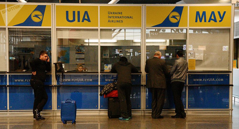 Oficina de las Aerolíneas Internacionales de Ucrania