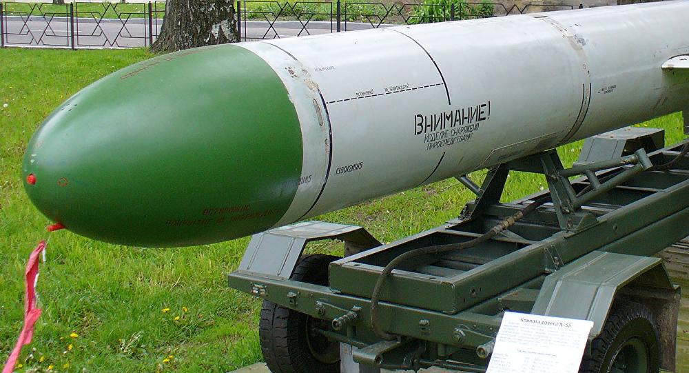 Misil X-55