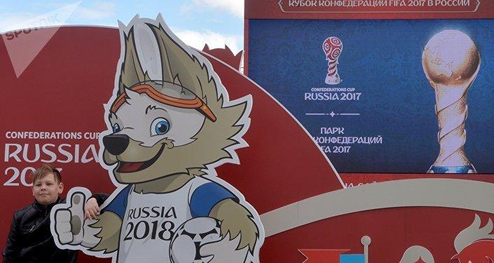 El logo de la Copa Confedereciones 2017 y el símbolo de la Copa Mundial