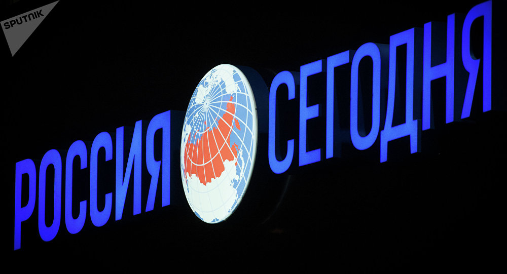 Logo de la agencia Rossiya Segodnya