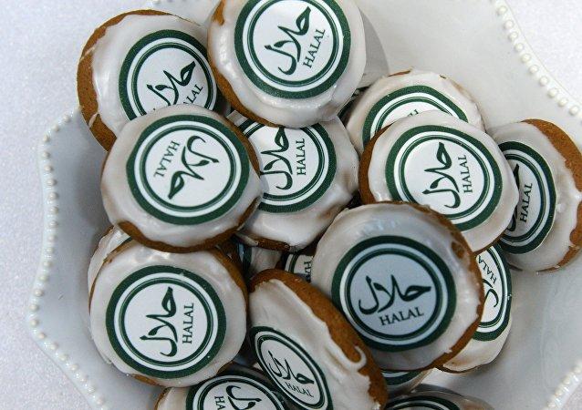 Galletas halal en la cumbre 'Rusia y el mundo islámico: KazanSummit'