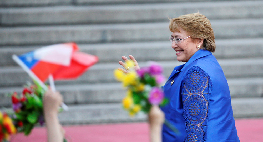 La Presidenta Michelle Bachelet ya está en Cuba para iniciar visita oficial