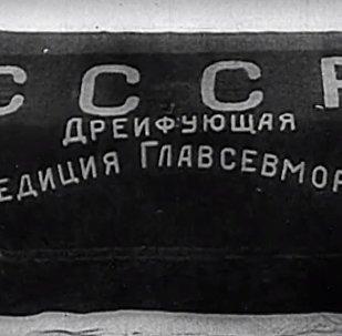 Se cumple el aniversario de la conquista soviética del Polo Norte