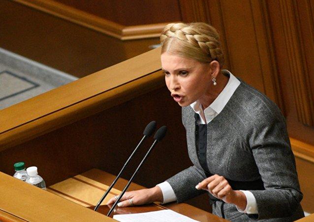Yulia Timoshenko, la líder del partido ucraniano Batkivschina