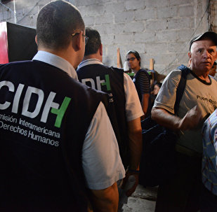Miembros de la CIDH (archivo)