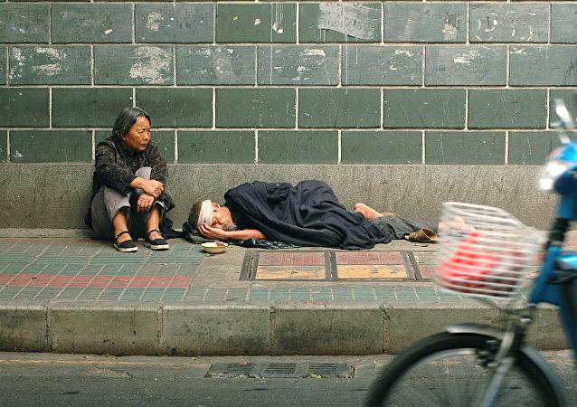 Los chinos pobres