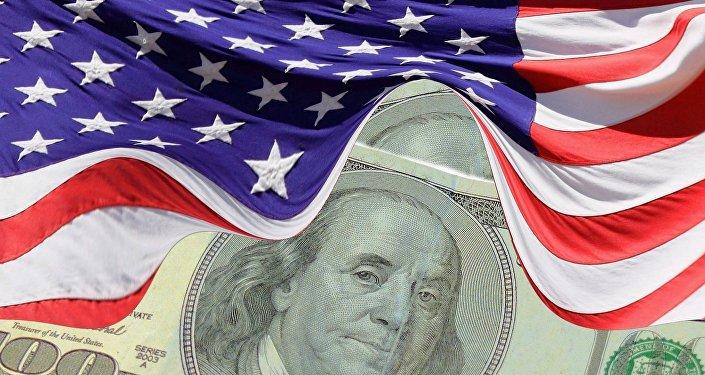 Dólar de EEUU
