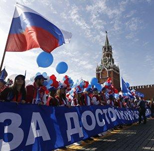 Marcha de los trabajadores rusos el 1 de Mayo