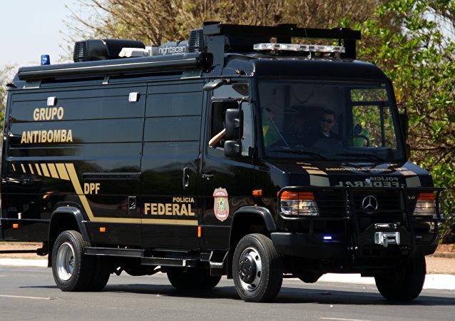 Grupo antibomba brasileño (archivo)
