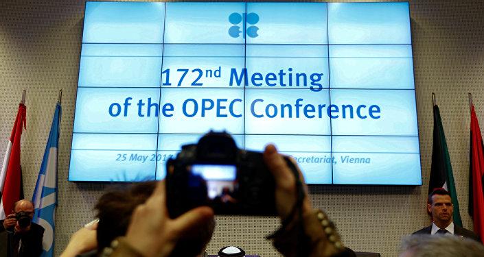 La cumbre de la OPEC en Viena