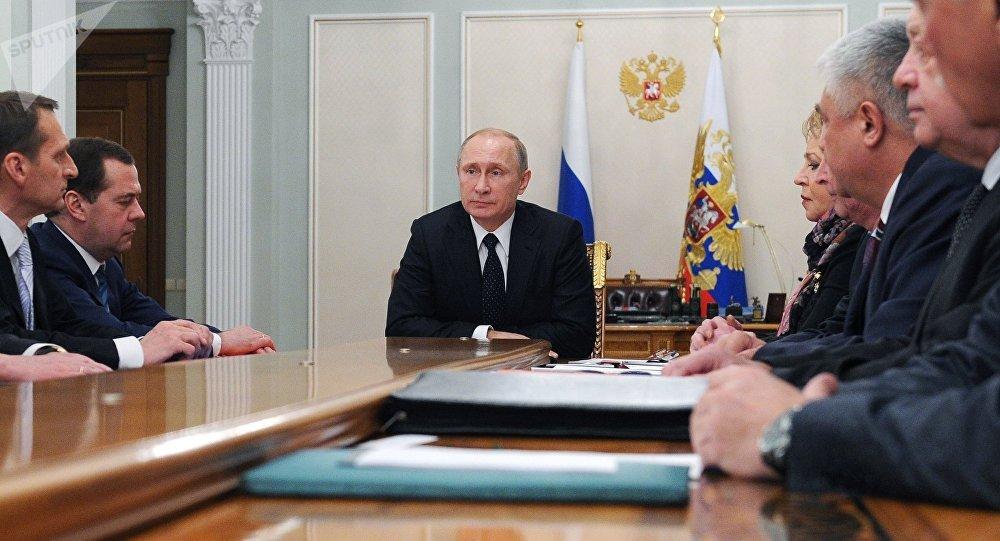 El Consejo de Seguridad de Rusia (Archivo)