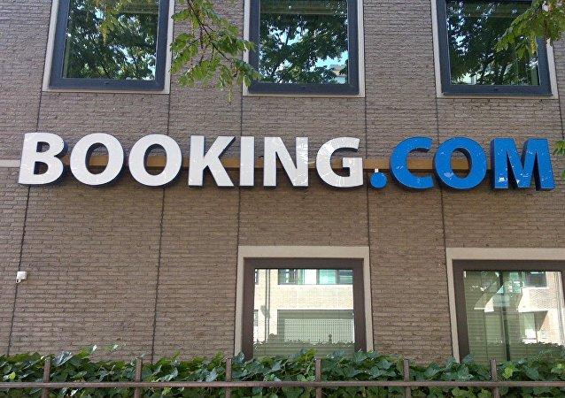 Sede de Booking.com en Amsterdam