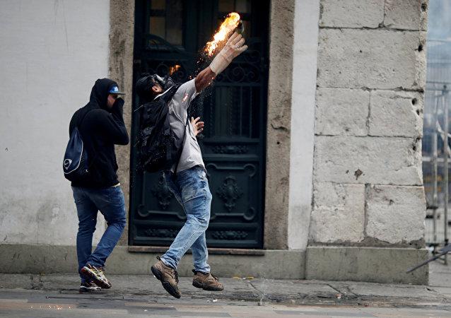 Protestas en Rio de Janeiro (archivo)