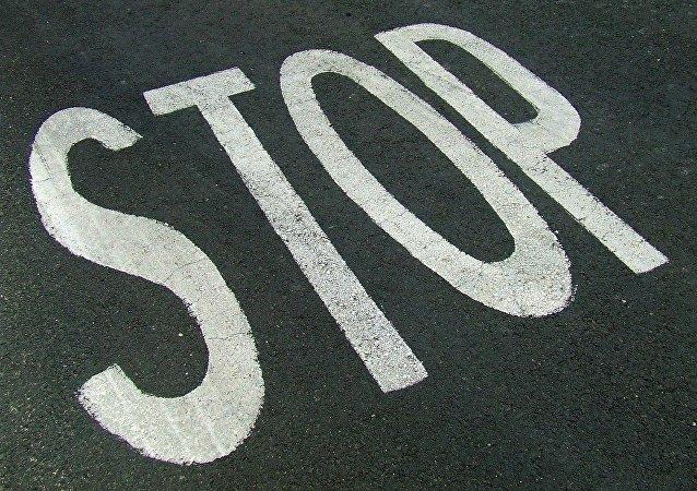 Palabra 'Stop'
