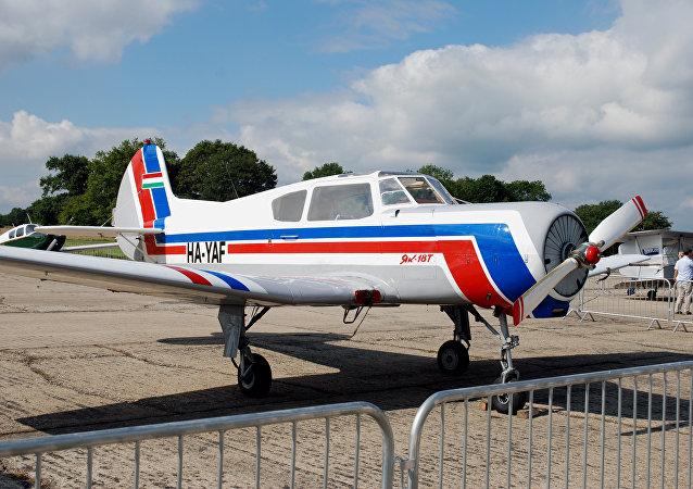 Un Yak-18 (archivo)