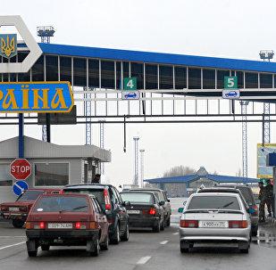 Punto de control fronterizo entre Rusia y Ucrania