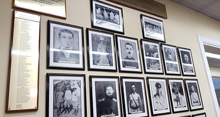 Galería fotográfica de rusos voluntarios en la Guerra del Chaco
